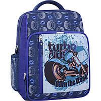Рюкзак школьный Bagland Школьник 8л (0012870 128 225 синий 551), фото 1