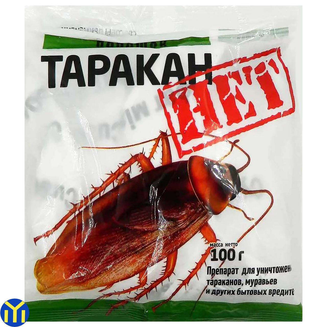 Таракан Нет (порошок) 100г., средство от тараканов