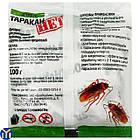 Таракан Нет (порошок) 100г., средство от тараканов, фото 2