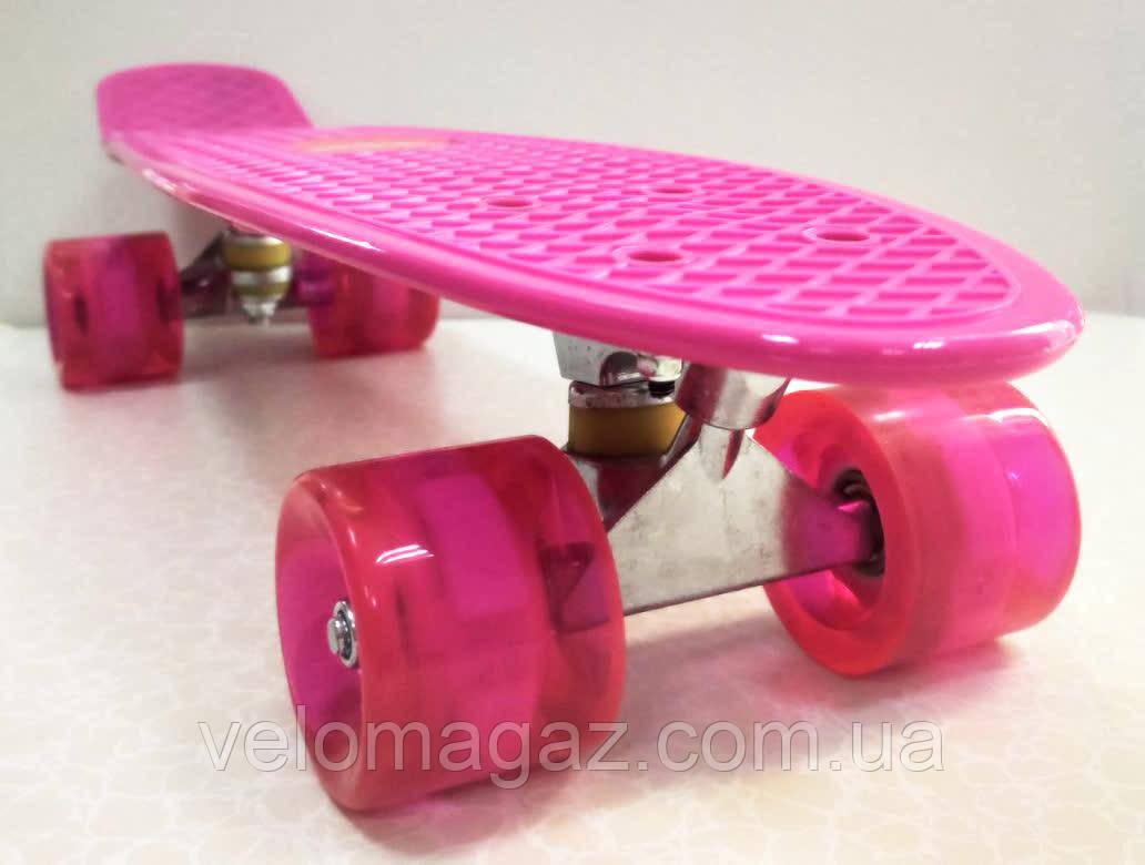 """Пенниборд Pink 22"""" Extreme SC20423. Світяться колеса!"""