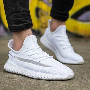 Мужские кроссовки белые в стиле Adidas Размеры 40, 41, 42, 43, 44, 45
