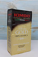 Кава мелена Kimbo Gold 100% Arabica 250 г Італія