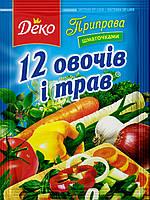 """12 овочів і трав"""" шматочками 200г"""