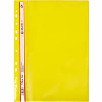 Скоросшиватель с перфорацией А4 «C» пластиковый желтый