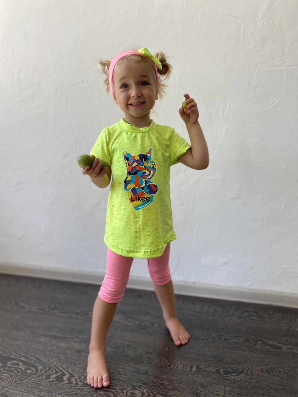 интернет магазин детских костюмов для девочек