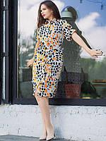 Vikamoda Яркое платье size+ с поясом 3029