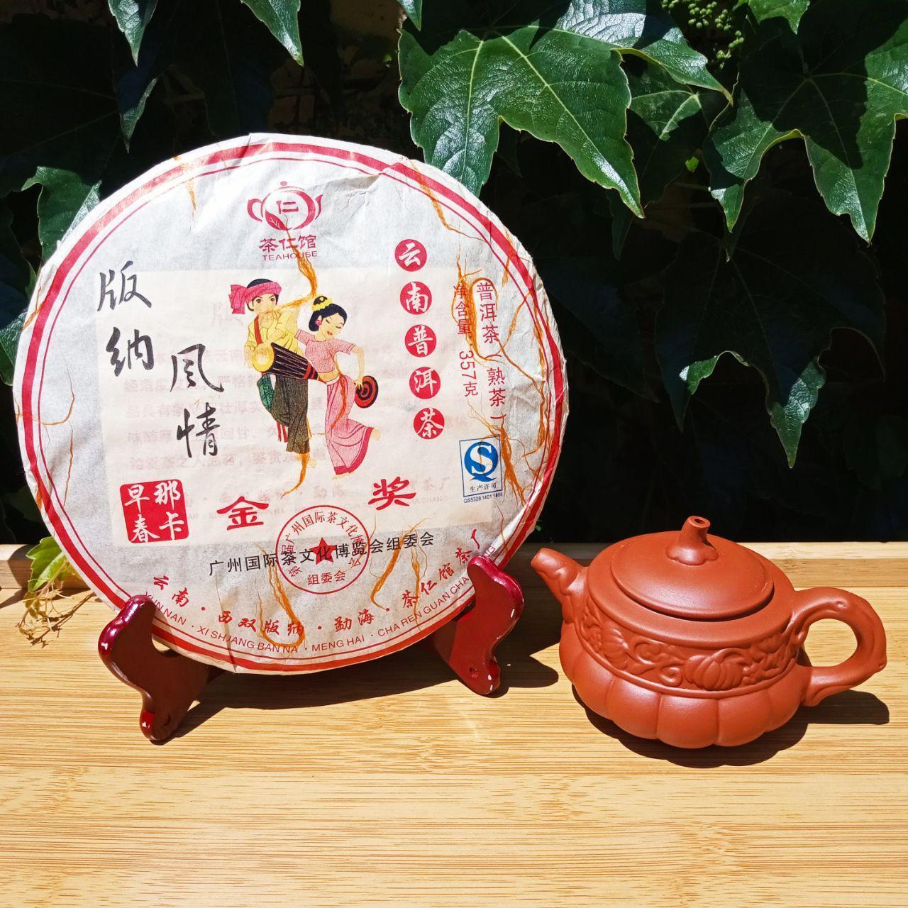 Шу пуэр + чайник в подарок
