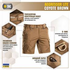 M-tac мужские шорты койотовые aggressor lite coyote, фото 3