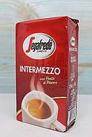 Кава мелена Segafredo intermezzo 250гр
