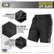 M-TAC ШОРТЫ AGGRESSOR LITE BLACK, фото 3