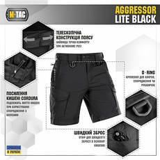 M-TAC ШОРТЫ AGGRESSOR LITE BLACK, фото 2