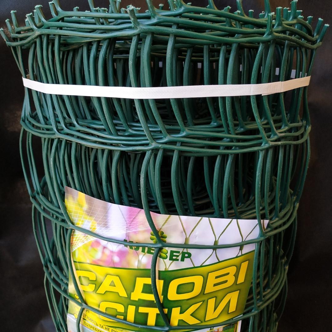 Сетка пластиковая садовая 90x90мм рулон 1м x 20м
