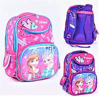 Школьный ортопедический рюкзак для девочки розовый , ранец портфель детский с прином Холодне серце