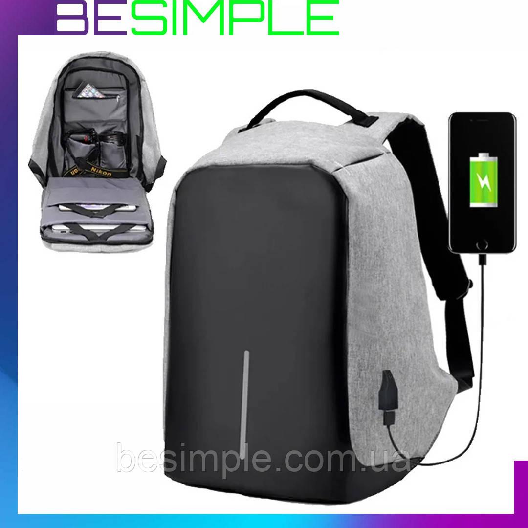 Городской рюкзак-антивор Bobby с USB / Рюкзак антивор