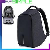 Городской рюкзак-антивор Bobby с USB, Рюкзак антивор, Умный рюкзак