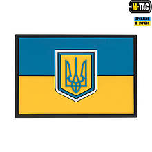 M-Tac нашивка флаг Украины большой PVC