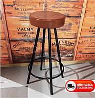 Барный табурет Диана металлический каркас с мягким сиденьем, в стиле лофт, индастриал