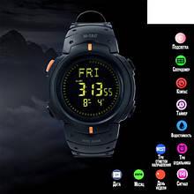 M-Tac часы тактические с компасом Black