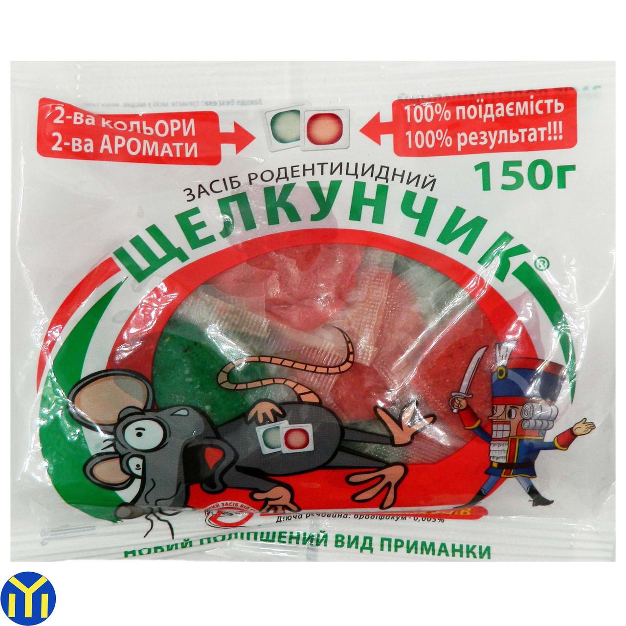 Средство от грызунов Щелкунчик тесто, 150 г.