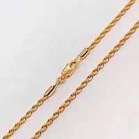Цепочка Xuping Jewelry 45 см х 2,5 мм Плетение Веревка медицинское золото позолота 18К А/В 5862