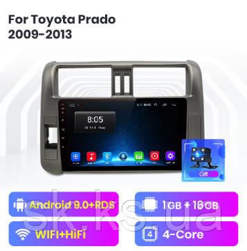 Junsun 4G Android магнитола для  Toyota Prado 2009 2010 2011 2012 2013  wifi