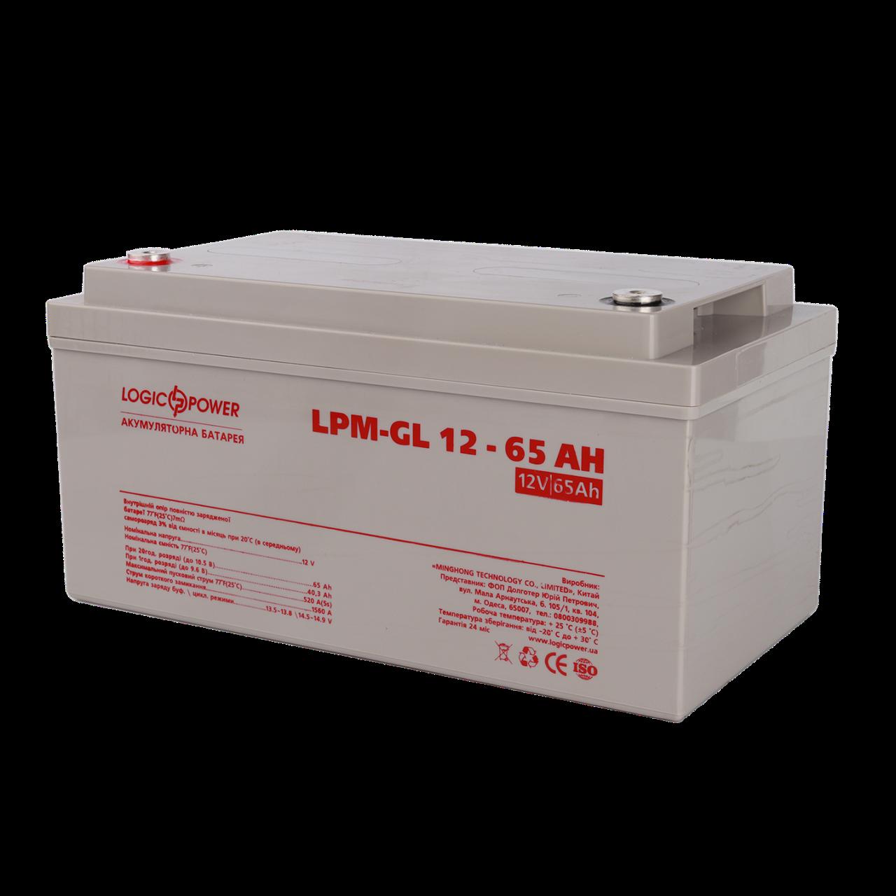 Аккумулятор гелевый LPU-GL 12 - 65 AH