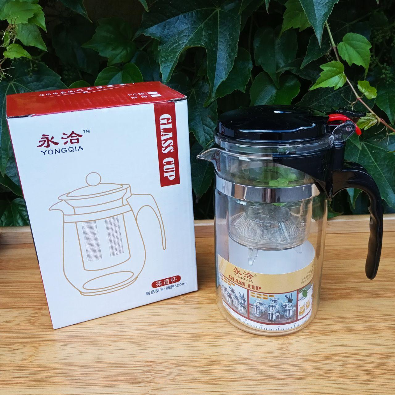 Заварник для чая изипод типод 500 ml.