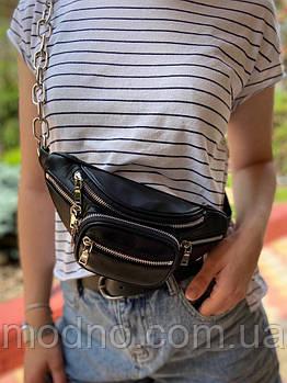 Жіноча шкіряна сумка бананка поясна і через плече