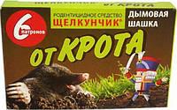 Шашка от Кротов, 6 патронов 135 г, Агромакси