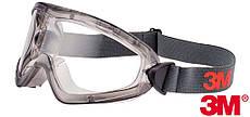 Защитные очки с вентилируемых с покрытием Scotchgard 3M-GOG-2891 T
