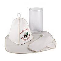 Набор для сауны светло-серый войлок (подстилка, рукавичка, шапочка),