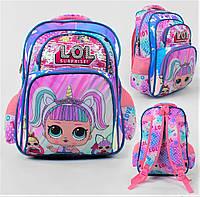 Школьный ортопедический рюкзак для девочки розовый , ранец портфель детский с куклой Лол Единорог
