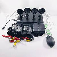 Комплект видеонаблюдения DVR KIT 520 AHD 4 mp, камеры видеонаблюдения уличные + регистратор