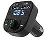 ФМ модулятор FM трансмітер CAR X8 з Bluetooth MP3 (X8), фото 3