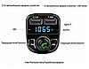 ФМ модулятор FM трансмітер CAR X8 з Bluetooth MP3 (X8), фото 5