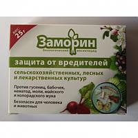 ЗАМОРИН 25 г (биоинсектицид)