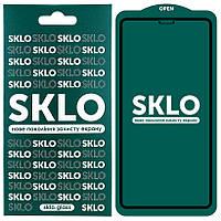 """Защитное стекло SKLO 5D (full glue) для Apple iPhone 11 Pro (5.8"""") / X / XS, фото 1"""