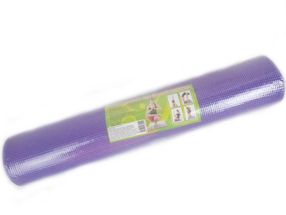 Коврик Для Йоги Фитнеса Гимнастики Metr Фиолетовый Йогамат 172*61*0,6 см. (MS 1184V)