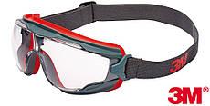 Защитные очки с покрытием Scotchgard ™. 3M-GOG-500 T