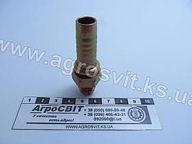 """Штуцер AGJ 9/16""""-18  (под шланг dу=12 мм.)"""