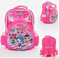 Школьный ортопедический рюкзак для девочки розовый , ранец портфель детский с куклами Лол