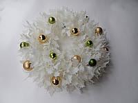 Новогодний рождественский венок с шарами 8 26 см Белый 9590038IK, КОД: 258310