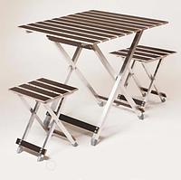 "Комплект ""ALUWOOD большой"" Стол большой + 2 стула, стол 64х64х66 см., стул 37*26*30см, 6240"
