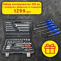 """Набор инструментов 1/2"""" & 1/4"""" 110ед. HTools, 38k110-ak, фото 1"""