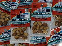 Минибойлы плавающие Talisman Шоколад с силиконовым кольцом 8mm