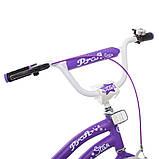 Велосипед детский PROF1 Y2093 Star, колеса 20 дюймов, сиренево-серый, звонок, подножка, фото 2