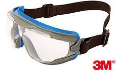 Защитные очки с покрытием Scotchgard ™. 3M-GOG-501 T