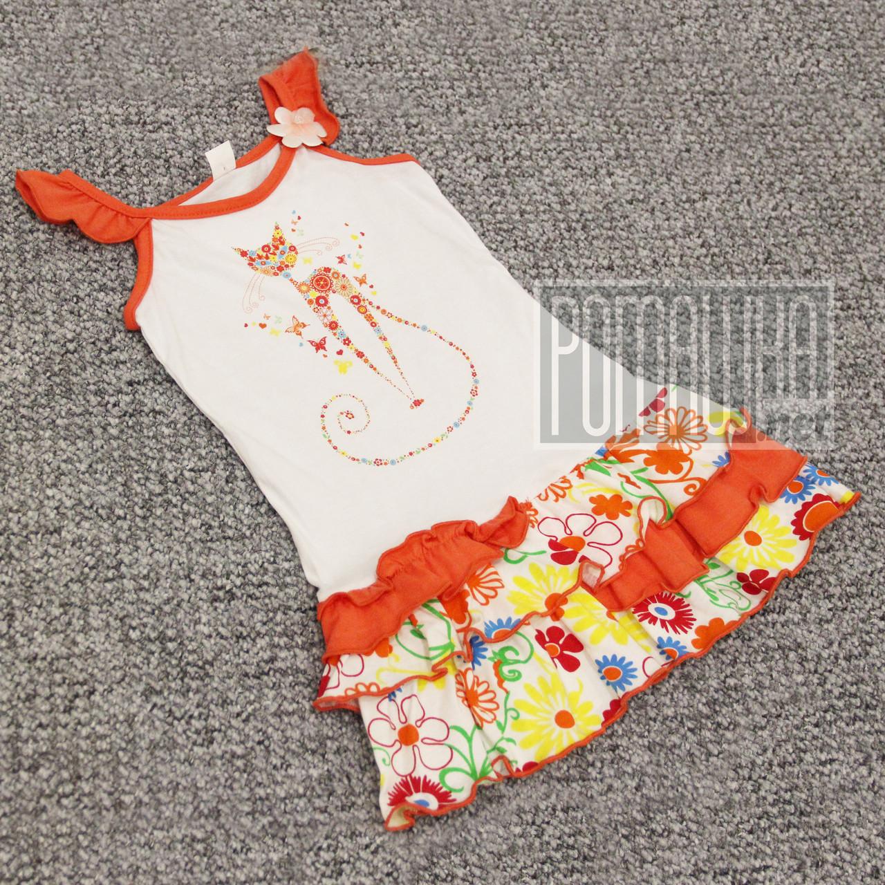 Детский р 98-104 2-4 года летний сарафан платье для девочки девочке на девочку лето КУЛИР 2090 Коралловый