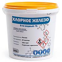Железо хлорное 6-ти водное фасовка 1 кг, фото 1