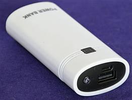 Внешний аккумулятор разборный  Power Bank Case HQ-Tech для 2шт 18650 5V/1A White